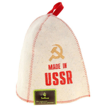 Шапка для бани «Made in USSR» (войлок)